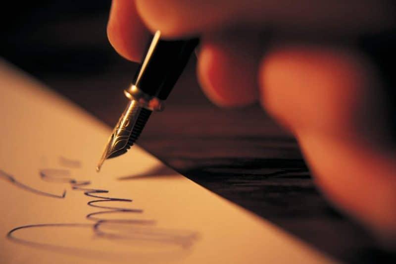 Нотариальное заверение подписи